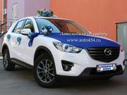 Заказать машину на свадьбу в Челябинске,  новая Мазда СХ-5