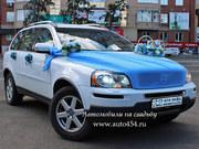 Автомобиль для невесты,  белая Вольво ХС90 на заказ