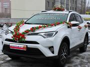 Аренда автомобиля Toyota RAV 4 New с водителем