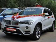 Прокат свадебных автомобилей в Челябинске,  BMW X3 New