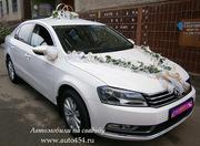 Белый Volkswagen Passat на свадьбу
