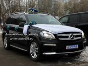 Свадебные автомобили Челябинск. Mercedes 166 GL500AMG