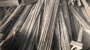 Предлагаем круг металлический диам. 12-60 мм