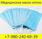 Медицинские маски оптом с доставкой в Челябинске