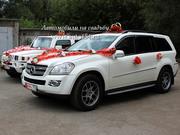 Автомобили на свадьбу в Челябинске
