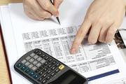 Бухгалтерский учёт. Любые отчеты и операции