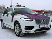 Прокат авто на свадьбу Челябинск,  Volvo XC90 NEW