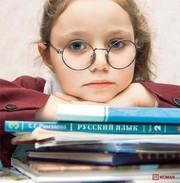 куплю учебники БУ недорого!