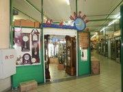 часовой магазин в г.челябинск