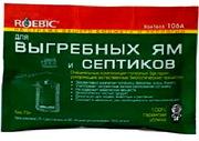Биобактерии для выгребных ям,  очистители дачных туалетов, септиков.
