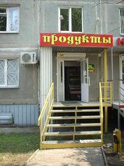 Продуктовый магазин с отделом разливного пива