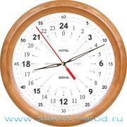 Настенные часы стрелочные с видимым 24 часовым циклом,  дерево.