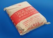Меловые добавки для полимеров дешево,  всегда в наличии