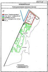 Земельный участок под строительство коммерческих объектов