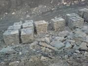 плитняк  Уникальный природный строительный камень