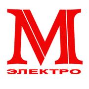 Электрик на дом Челябинск